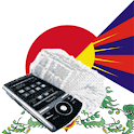 Japanese Tibetan Dictionary