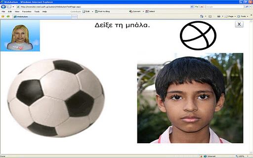 Autism Education AutEdu