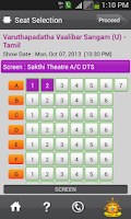 Screenshot of Sakthi Theatre Tirupur
