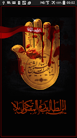 Screenshot of حسينية خدام فاطمة الزهراء (ع)