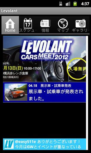 LE VOLANT CARS MEET