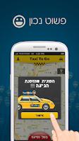 Screenshot of Taxi To Go - הזמנת מונית בדקה