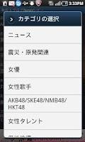 Screenshot of News-Celeb blog RSS reader