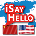 iSayHello Chinese - English US icon