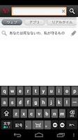 Screenshot of ヱヴァンゲリヲン検索ウィジェット