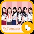App 스쿨룩스에이핑크 버즈런처 홈팩(테마) APK for Kindle