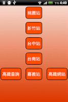 Screenshot of THSR Shuttle Bus MAP