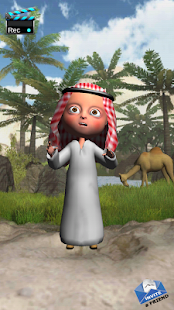 Free Talking Arabs 1 APK for Windows 8