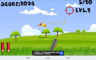 Screenshot of Duck Killer