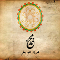 Prophet Muhammad wallpaper icon