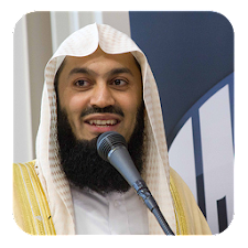 Mufti Ismail Menk mp3 Lectures