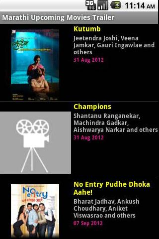 Marathi upcoming movies