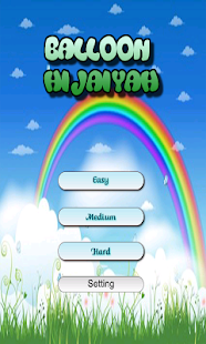 Balloon Hijaiya - screenshot