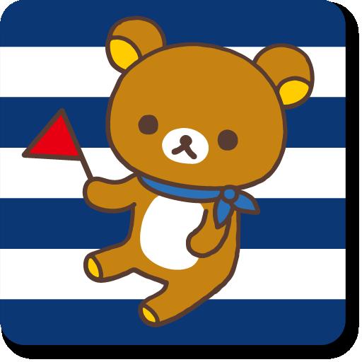 Rilakkuma Theme 28 個人化 App LOGO-APP試玩