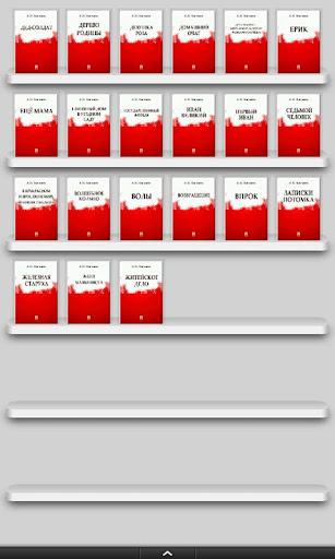 玩書籍App|Andrei Platonov. Collection 4免費|APP試玩
