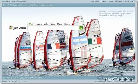 rowing130808rz