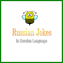 Russian Jokes in Russian icon