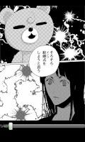 Screenshot of ドキドキ恋愛コミック