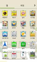 Screenshot of Office Desk 카카오홈 테마