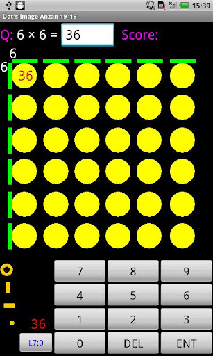 Dots Image ANZAN DIA 19x19