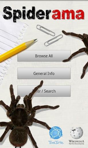 【免費書籍App】Spiderama-APP點子