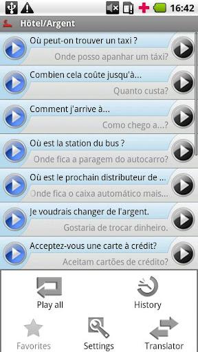 iSayHello フランス語 - ポルトガル語 ヨーロッパ