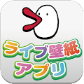Download スマホDEカンテレ ライブ壁紙アプリ APK for Android Kitkat