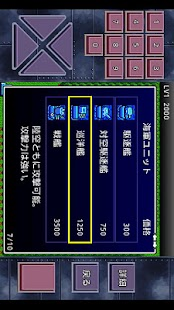 成金大防衛決定版 - screenshot