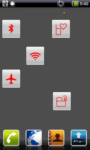 [問題] 離線使用英漢字典的app - 看板iPhone - 批踢踢實業坊