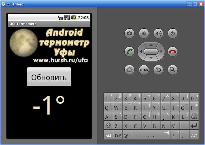 Ufa Термометр 1.0 Android APK Free Download - APKTurbo