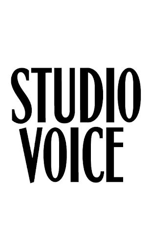 スタジオ・ボイス