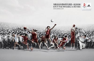 中國奧運軍團競技