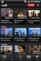 Screenshot of ANT1 TV