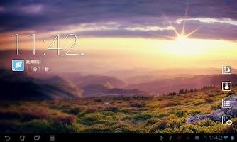 Screenshot of Alarm Clock for Android Pad