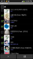 Screenshot of Folder Music Player (MP3)