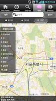 Screenshot of 핫힉(HotHic) - 위치기반 리뷰 서비스