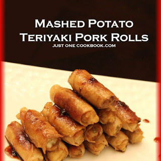 Stuffed Teriyaki Pork Rolls