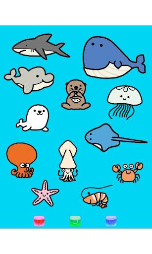 pi-bo Illustrated SeaLife Book