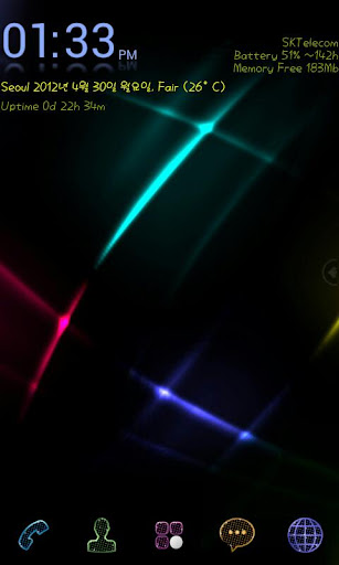 AlphaLine Shine GO Launcher EX