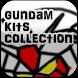 Gundam Kits Collection