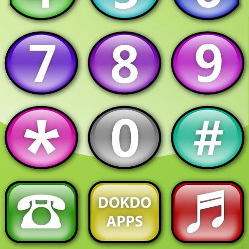 私の赤ちゃん 電話機 娛樂 App LOGO-APP試玩