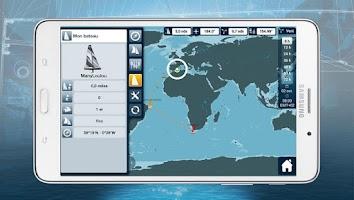 Screenshot of Virtual Regatta