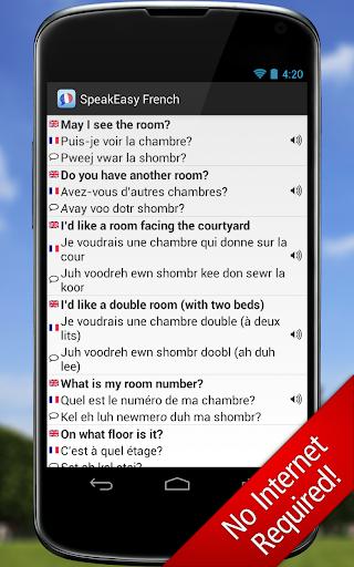 SpeakEasy French ~ Phrasebook - screenshot