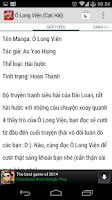 Screenshot of Ô Long Viện (Cười Vỡ Bụng)