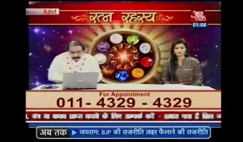 Screenshot of Indian TV live