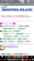 Screenshot of bayfm78 APP