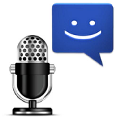 通過語音寫短信和電子郵件 LOGO-APP點子