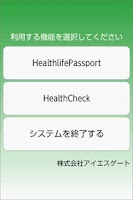 Screenshot of HealthLifePassport