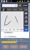 Screenshot of Multi Repeater Player