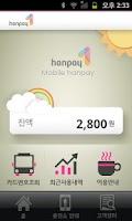 Screenshot of 모바일 한페이(Hanpay) (Annex전용)